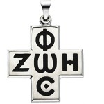 Phos Zoe Greek Cross Pendant
